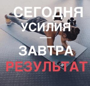 Мотивация – толчок к жизни нашей мечты