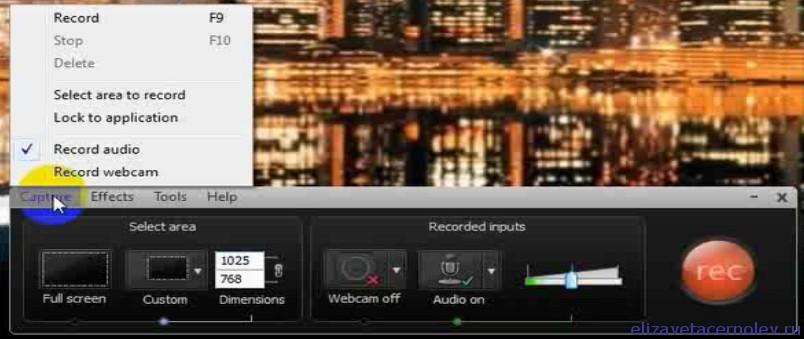 Какой программой записать видео с экрана